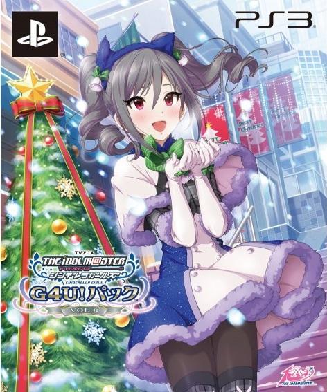 Cinderella Girls Gravure For You! Volume 6 – JPN [Google Drive